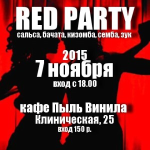 Red_Party